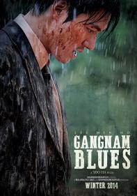 Merakla Beklenen Film Gangnam Blues�un �smi De�i�ti !